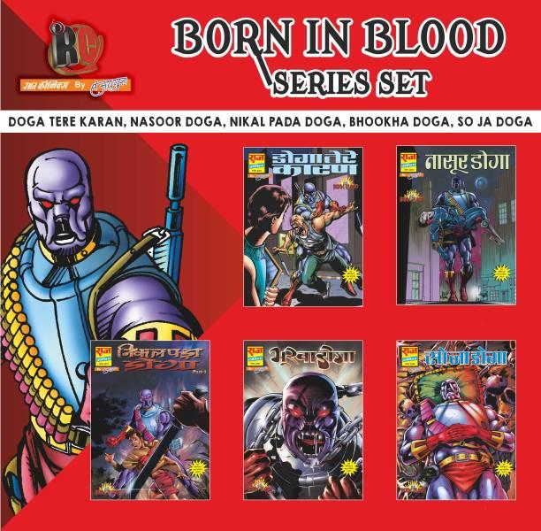 Born In Blood Collection Set (Doga Tere Karan, Nasoor Doga, Nikal Pada Doga, Bhookha Doga, So Ja Doga) | Raj Comics