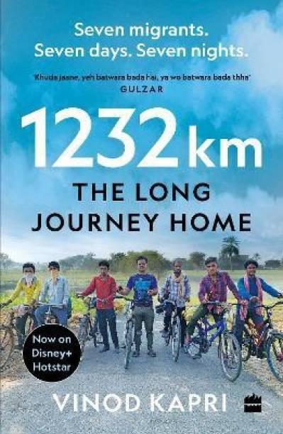 1232 km