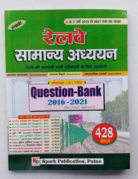 Railway Samanya Adhayan C.B.T. Question Bank 2016-2021,428 Sets (All Railway Exam Useful)