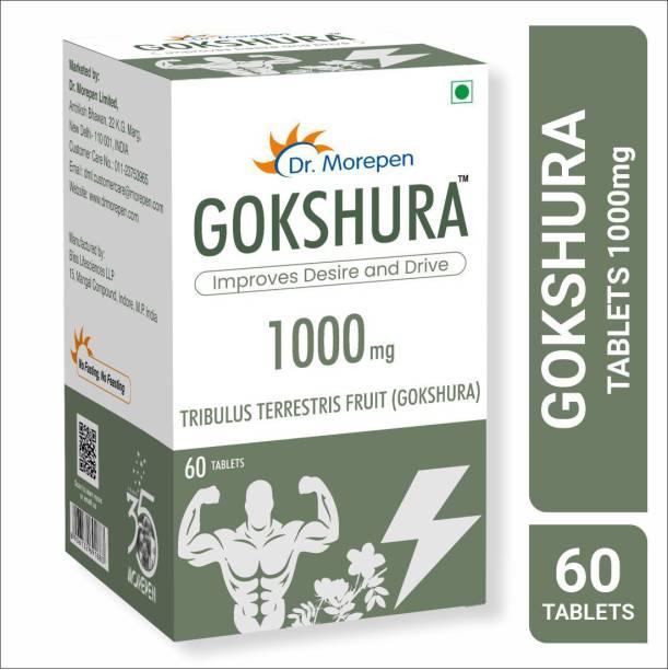 Dr. Morepen Gokshura Tablets For Men's Wellness | Tribulus Terrestris | For Improved Vigour, Vitality, Desire & Drive - 60 Tablets