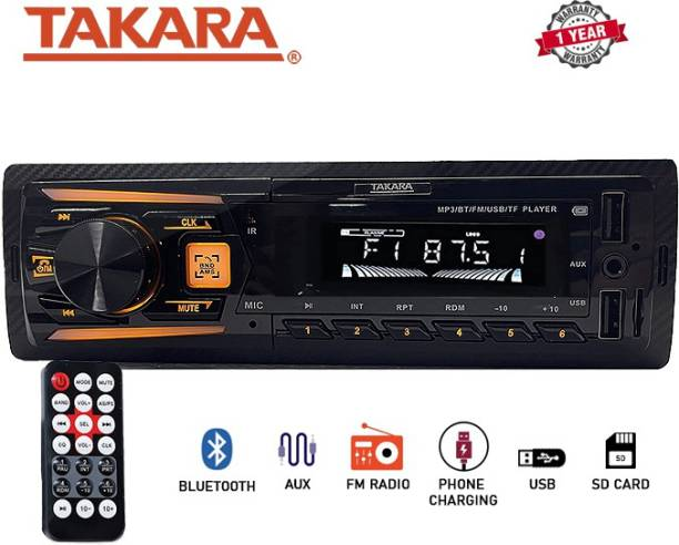 Takara HEAVY SOUND OUTPUT CAR BLUETOOTH/FM/USB/AUX PLAYER WITH PHONE CHARGING T-2424 (ORANGE BUTTON LIGHTS) Car Stereo