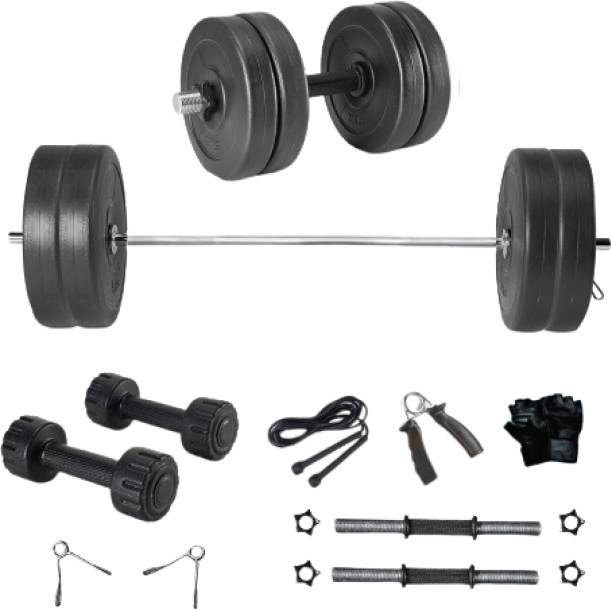 Adrenex by Flipkart 14 Kg Kit with Barbell Rod, Weight Plates & PVC Dumbbells Home Gym Combo