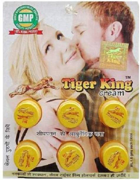 MUSAKN QD12 New Tiger King Cream For Men Pack One (9)gm