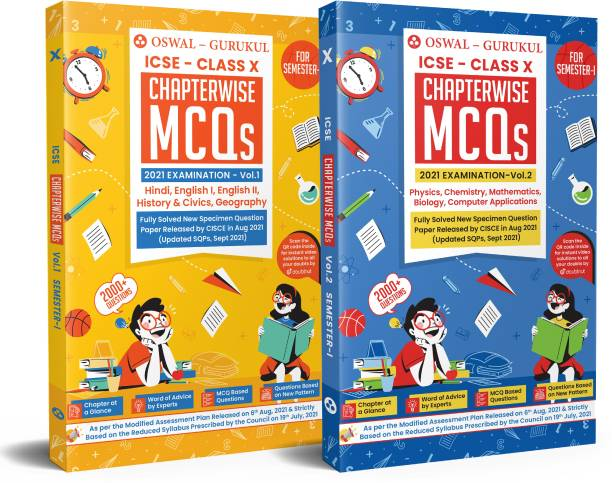 Chapterwise MCQs Bundle For ICSE Class 10 Semester I Exam 2021 : 2000+ New Pattern Questions (Set Of 2 Books)