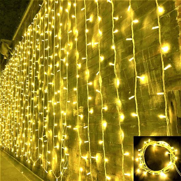 Home Delight 157 inch Yellow Rice Lights