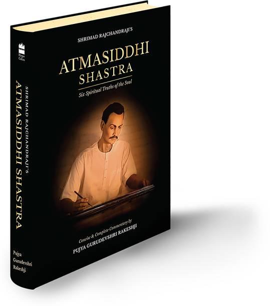 Atmasiddhi Shastra