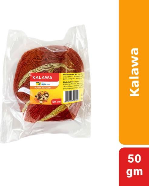 Flipkart Supermart Kalawa Reel