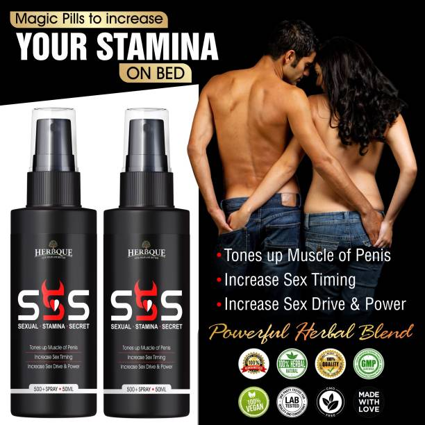 herbque SSS Sexual Stamina Secret Spray For Reduce Weakness in Male Organ, Penis Increasing Men Wellness, Supports Sexual Energy / Boost Your Sexual Power, ling mota lamba spray, ling size increase Spray, ling booster Spray, extra time delay spray 100% Ayurvedic