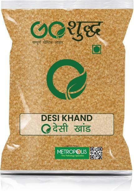 Goshudh Premium Quality Desi Khand (Raw Sugar)-1Kg (Pack Of 1) Sugar