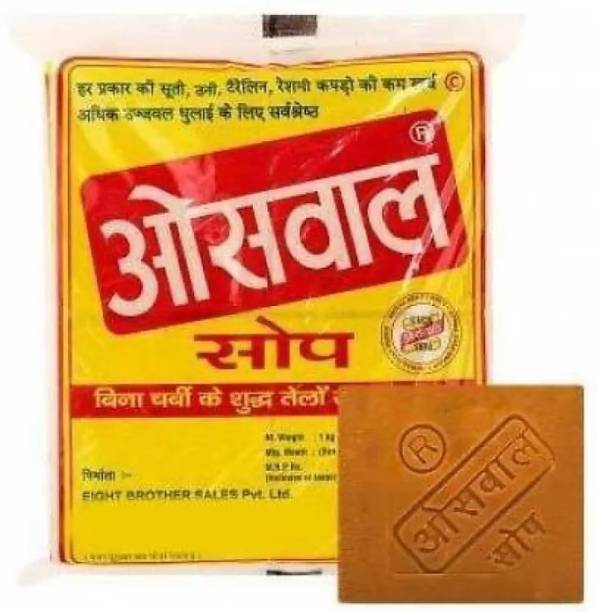 OSWAL vts Oil Soap for Washing and bathing multipurpose 4 unit of soap bar Detergent Bar