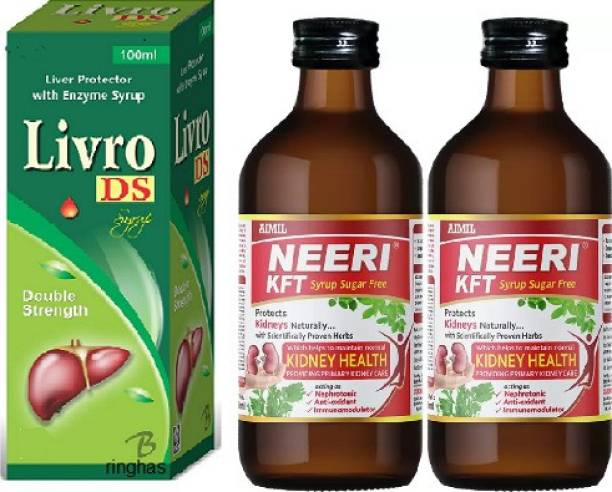 RINGHAS PCI Livro DS Syrup 100ml +NEERI KFT Sugar Free Syrup for Kidney Health (Pack of 2)200ml