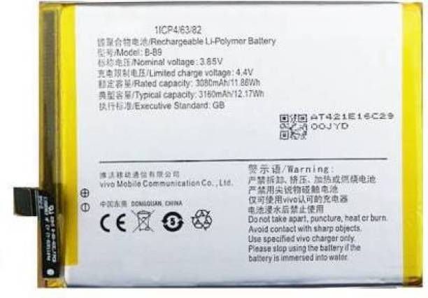 R4S4VK Mobile Battery For  Vivo Suitable for 100% New Battery Vivo V5 Plus Vivo X9 / Vivo X9 Plus /Vivo X9i