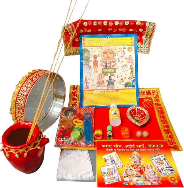 Ayodhya Bhakti Karwachauth Puja Samagri Set !! Karwachauth Puja Samagri kit !! Mitti ka karwa !! Mitti ka Lota/Kalash !! Design Channi !! Chalani !! Story Book !! Calendar !! Designer Diya for Karwa Chauth Poojan !! Steel, Earthenware