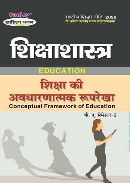 Sikshashastra Sikshashastra Shiksha Ki Avdharnatmak Ruprekha (Education Conceptual Framework of Education) B.A. Semester-I 1 Edition