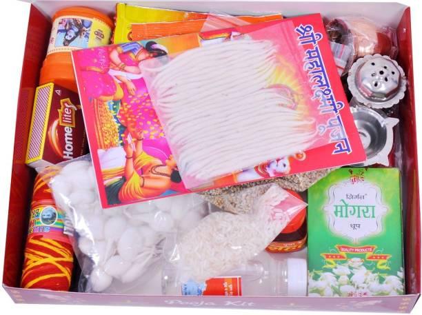 MikuEnterprises Metal laxmi Ganesh Idol | Diwali puja samagri kit | Diwali Products | Diwali Pooja kit Microfibre