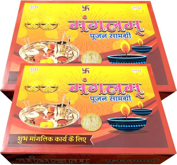 Homware Poojan Samagri combo pack with 41+ 41 items Paper