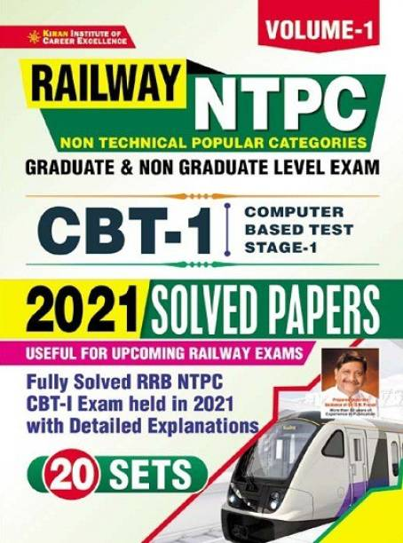 Kiran Railway (Rrb) Ntpc CBT -1 Solved Papers Volume-1 2021