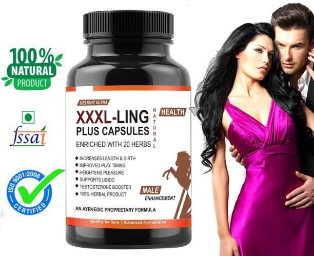 AktiveHerbals xxxl Capsule 100% Pure Natural and Ayurvedic Food food supplement
