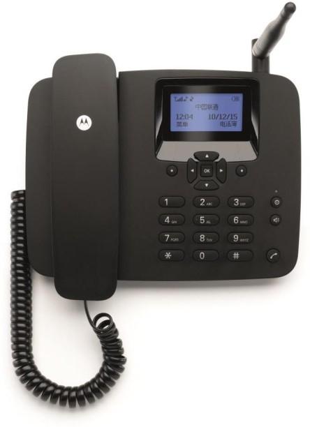 Telephone hook up price
