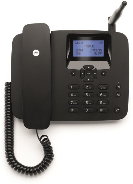 Motorola FW200L SIM Enabled Corded Landline Phone