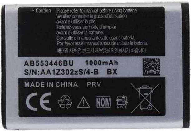 Samsung Mobile Battery - Buy Samsung Mobile Battery Online at Best