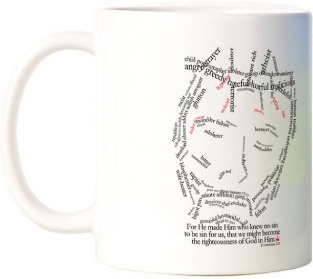 Shopmantra Coffee Tea Sets - Buy Shopmantra Coffee Tea Sets