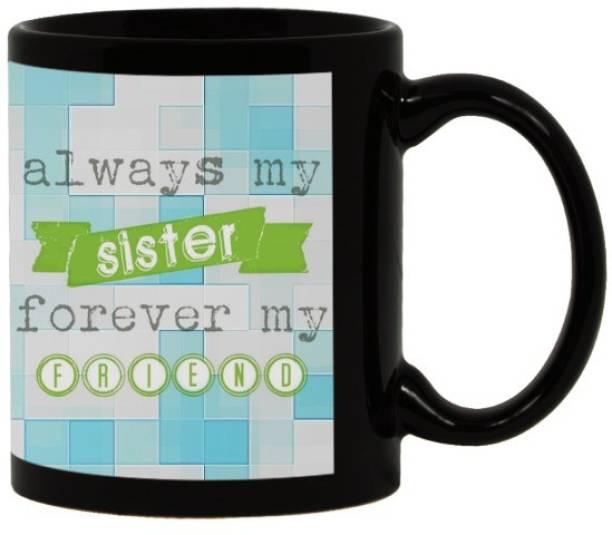 Lolprint 31 Rakhi Gifts Ceramic Coffee Mug