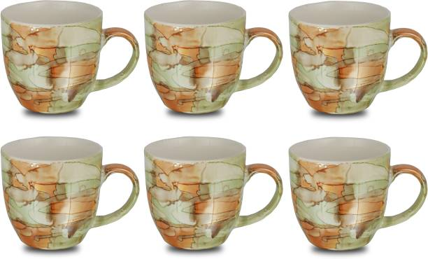 FnP White and Golden Green Gloss Finish Designer Cups for Daily Use Ceramic Coffee Mug
