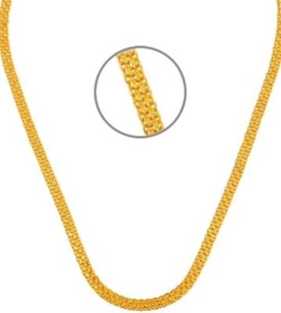 Gold Chain For Men - Buy Gold Chain For Men online at Best Prices in ... d1b2c7cde50b