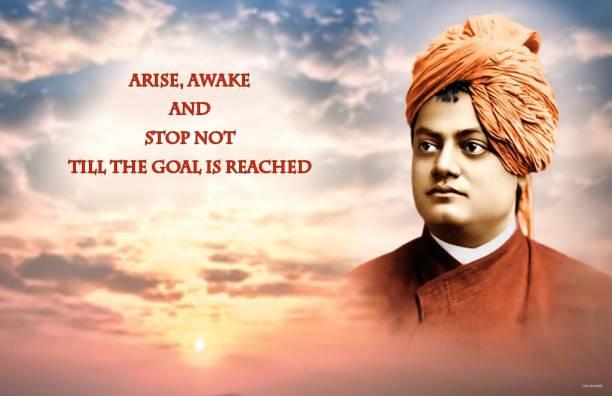 Posterhouzz Poster Swami Vivekananda Life Quote Paper Print