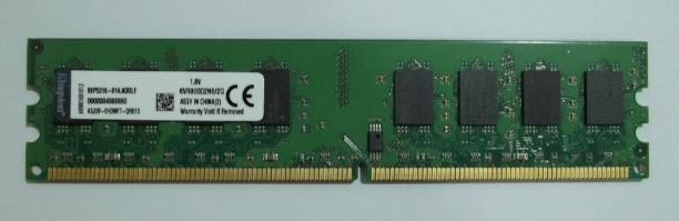 KINGSTON DIMM DDR2 2 GB (Single Channel) PC DRAM (KVR800D2N6/2G)