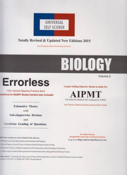 Biology - Errorless 100% Solved Objective Practice Book (Set Of 2 Volumes)