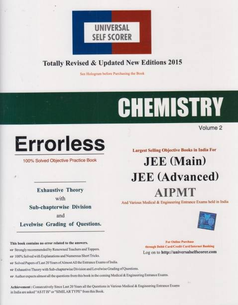 Iit jee books buy iit jee main and advanced books online at best chemistry errorless 100 solved objective practice book set of 2 volumes fandeluxe Choice Image