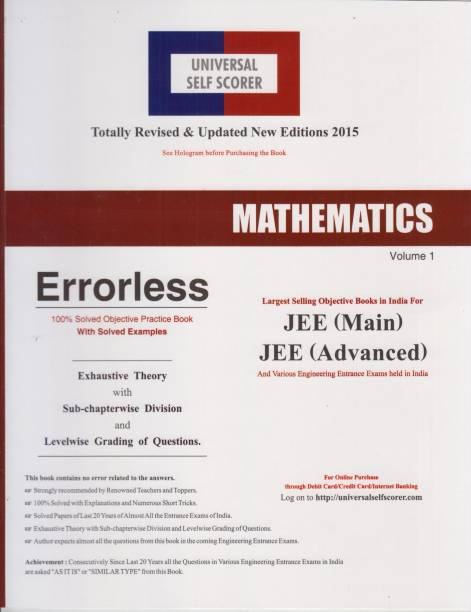 Mathematics - JEE Main And Advanced (Set Of 2 Volumes) For 2015