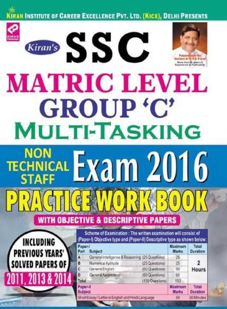Ssc Matric Level Group – C MultiTasking Non Technical Staff Practice WorkBook