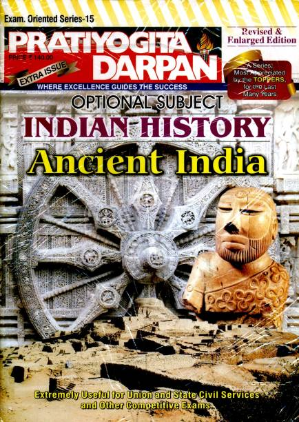 Series-15 Indian History-Ancient India