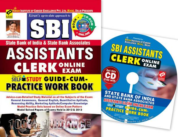 SBI & State Bank Assistants Clerk Online Exam - Self Study Guide-Cum-Practice Work Book (With CD) : Solved Papers 2012 And 2013