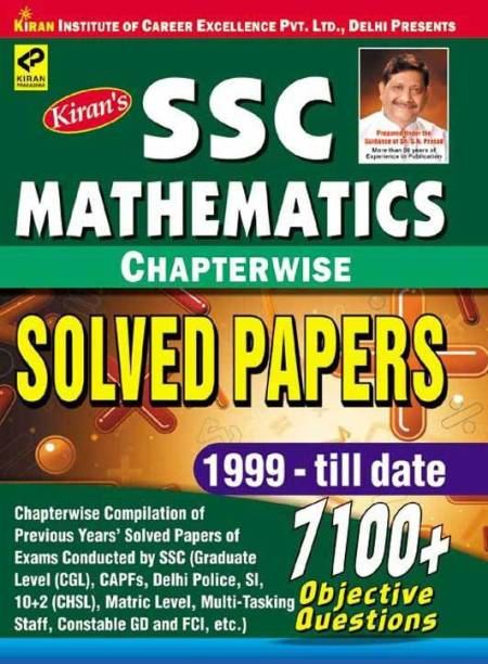 Kiran's Ssc Mathematics Chapterwise Solved Papers 1999 To Till Date – English