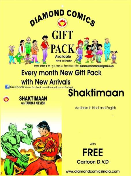 Gulshan Rai Books Store Online - Buy Gulshan Rai Books