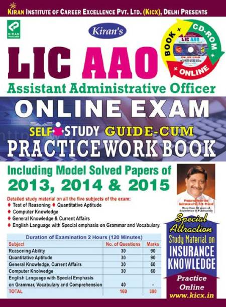 Kiran's LIC AAO (Assistant Administrative Officer) Online Exam Guide – Cum – Practice Work Book (With CD)– English