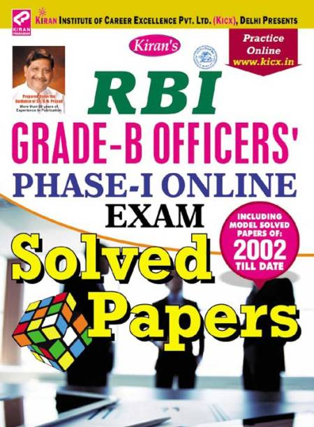 Kiran's RBI Grade – B Officers Phase – I Online Exam Solved Papers – English
