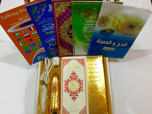 Quran With Read Pen (Model:HM9) With Multi Language Translation And 8gb Memory