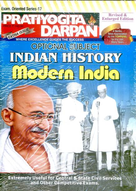 Pratiyogita Darpan Optional Subject Indian History Modern India (Series-17)