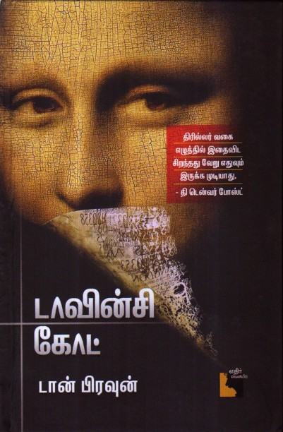 30 Naal 30 Samayal Book