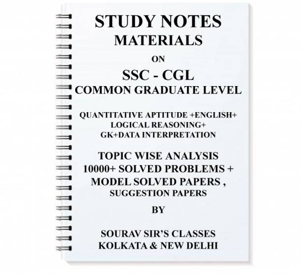 Study Notes Materials On Ssc Cgl Entrance Exam With 10000+ Solved Problems + Model Solved Papers , Suggestion Papers