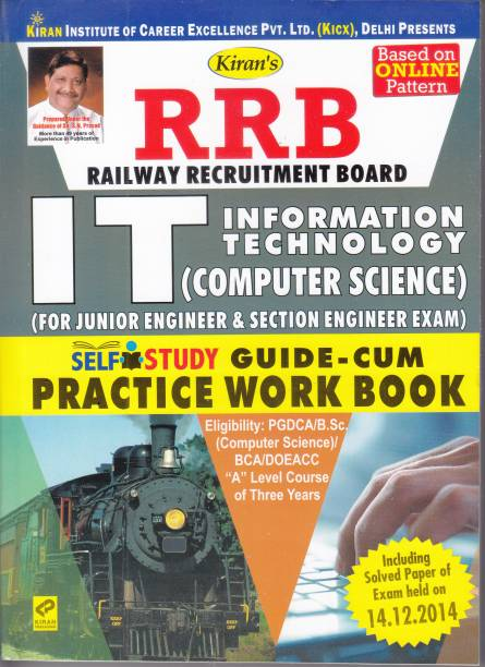 RRB It Information Technology & Computer Science For Junior Engineer & Section Engineer Exam PWB