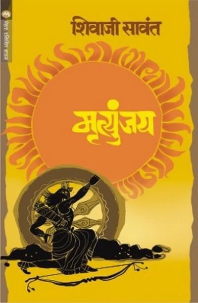 shivaji the management guru ebook download pdf