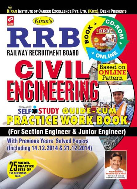 RRB Civil Engineering Self Study Guide-Cum- Practice Work Book (For Section Engineering & Junior Engineer) With Previous Years Solved Papers —English (With Cd)