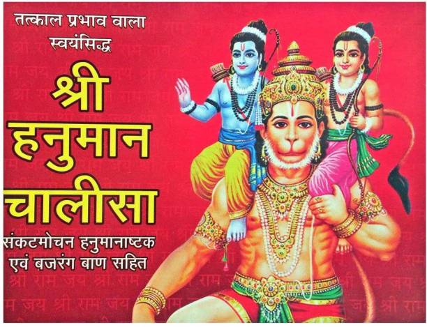 Gita Press Books - Buy Gita Press Books Online at Best