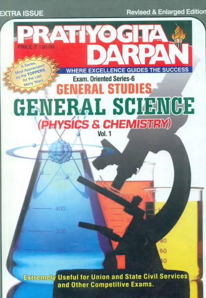 UPSC Civil Services Books: Buy Best Books for IAS Preparations, UPSC